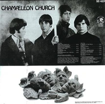 Chamaelon Church back cover; Scheuren is at the immediate left, Chase is third from the left